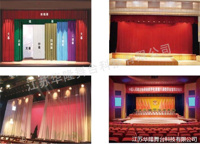 幕布- 舞台幕布-产品中心 - 江苏华隆舞台科技有限公司